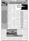 M-2_page-0004